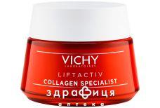 Vichy ліфтактив спеціаліст колаген крем-догляд антивіков spf25 50мл мв223400