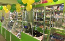 Ура! Ура! Открыта новая аптека в г. Харьков