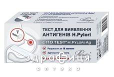 Тест-сист cito test h. pylori ag д/опред антигенов h. pylori (фекалии)