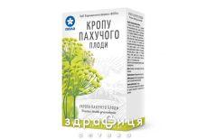 Кропу пахучого плоди 3г ф/п №20 таблетки від здуття живота