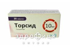 Торсид табл. 10 мг №30 - сечогінні та діуретики