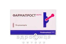 Фармапрост форте супп №10 от простатита