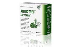 Антистрес капс 250 мг №30