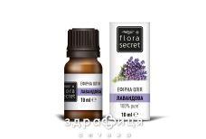 Flora secret олiя ефiрна лавандова 10мл
