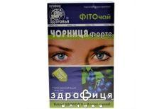 Фиточай ключи здоровья черника форте1.5г №60 ушные капли