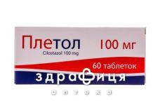 Плетол таб 100мг №60