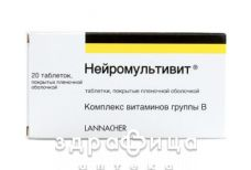 Нейромультивiт табл. в/плiвк. обол. блiстер №20 вітамін В