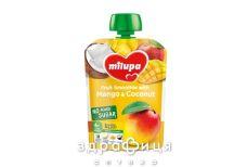 Milupa (Мілупа) пюре фрукт яблуко/банан/манго/кокос молоко з 6міс 80г