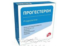 Прогестерон р-н олiйн. д/iн. 1 % амп. 1 мл №10