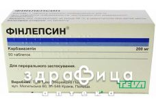 Фiнлепсин таб 200мг №50 таблетки від епілепсії