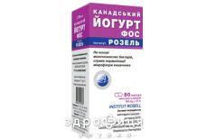 Йогурт розель капс №30 от дисбактериоза
