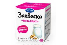 Закваска бактер VIVO (Виво) виталакт 0,5г №4