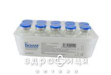 Тiєнам пор. д/п р-ну для в/в iнф. 500 мг + 500 мг фл. №10 антибіотики