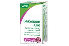 Беклазон-еко аер д/iнг 250мкг/1 доза 200доз