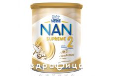 Nestle (Нестле) nan-2 смесь сюпрем с 6 мес 800г