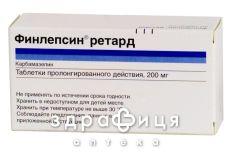 Фiнлепсин 200 ретард табл. пролонг. дiї 200 мг №50 таблетки від епілепсії