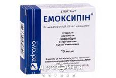 Емоксипiн р-н д/iн 1% 1мл №10