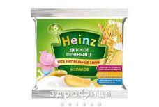 Heinz (Хайнц) печеньице детское 60г 1609011