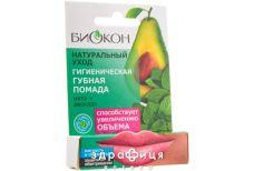 Бiокон натурал догляд помада гiг авокадо/м'ята 4,6г 440048