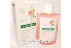 Klorane заспокiйливий шампунь з екстрактом пiвонiї 200мл д/подразн. шкiри голови
