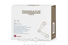 Тендисульфур форте саше №14