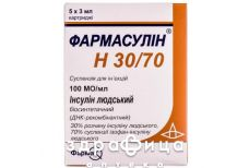 Фармасулiн h 30/70 сусп. д/iн. 100 мо/мл картридж 3 мл №5