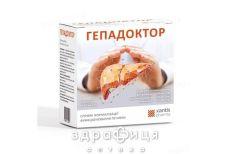 Гепадоктор р-р орал 10мл №20 гепатопротекторы для печени