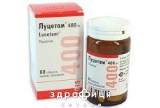 Луцетам таб в/о 400мг №60 (15х4) таблетки для пам'яті