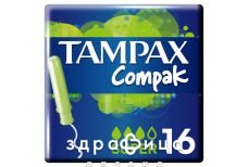 Тампоны tampax super duo compak №16 тампони