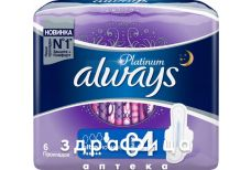 Прокл always platinum collection ultra night №6