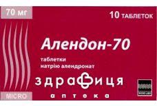 Алендон-70 таб 70мг №10