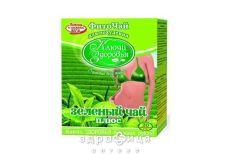 Фиточай ключи здоровья №54 фито зеленый чай плюс д/похуд 1,5г №20 ушные капли