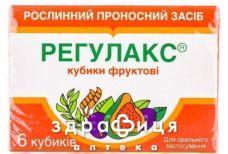 Регулакс фрукт. куб. №6 проносний засіб