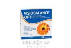 Визиобаланс опти таб №60 витамины для глаз (зрения)