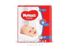 Подгузники Huggies (Хаггис) classic р2 (3-6кг) №88 9400727