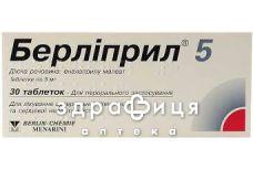Берлiприл 5 табл. 5 мг №30