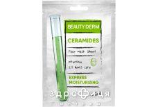 Beauty derm маска д/обличчя інтенсив ткан цераміди 25мл