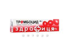 Тромбоцид гель туба 40 г