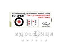 Тест-полоска sniper д/опр марихуаны