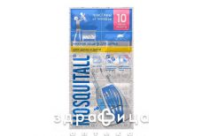 Москитол пластины нежная защита от комаров  д/дет №10