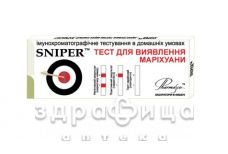 Тест-полоска sniper spice д/опр марихуаны