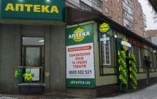 +1 аптека в м. Полтава