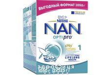 Дестское питание Nestle nan-1 смесь молочная с 0мес 1050г
