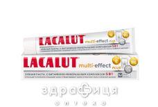 Зубная паста мульти-эффект плюс 75мл