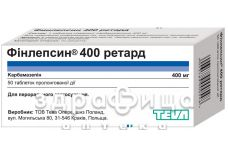 Фiнлепсин -400 ретард таб №50 таблетки від епілепсії