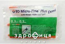 Шприц BD инсул micro-fine plus demi u100 0.3мл с игл 0.3х8.0мм (30g) №1