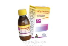 Нiфуроксазид-сперко сусп оральна 200мг/5мл 100мл ліки від діареї