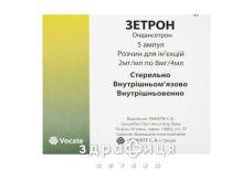 ЗЕТРОН Р-Н Д/ІН 2МГ/МЛ 4МЛ №5 Імунодепресанти