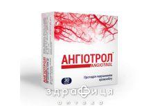 Ангіотрол капс №30 від варикозу