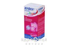 Iбуфен для дiтей малина сусп оральна 100мг/5мл 100мл знеболюючі